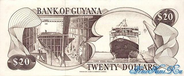 http://homonumi.ru/pic/n/Guyana/P-24d-b.jpg