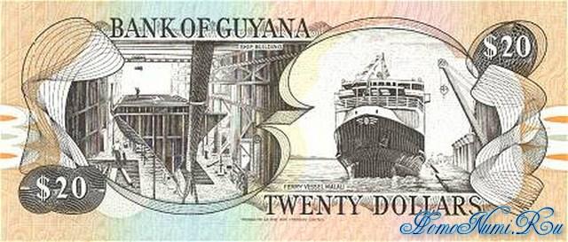 http://homonumi.ru/pic/n/Guyana/P-30-b.jpg
