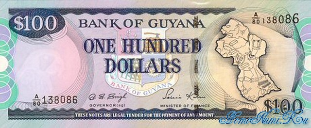 http://homonumi.ru/pic/n/Guyana/P-31-f.jpg