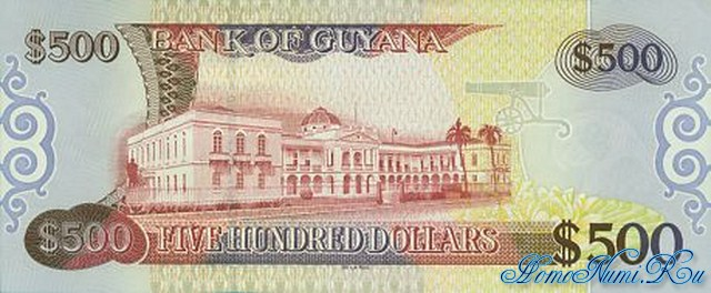 http://homonumi.ru/pic/n/Guyana/P-32-b.jpg
