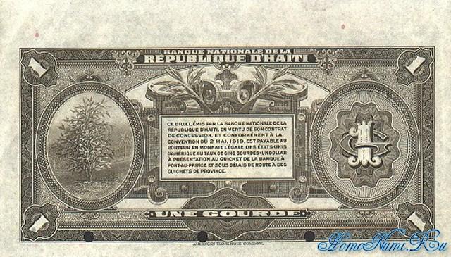http://homonumi.ru/pic/n/Haiti/P-150s-b.jpg