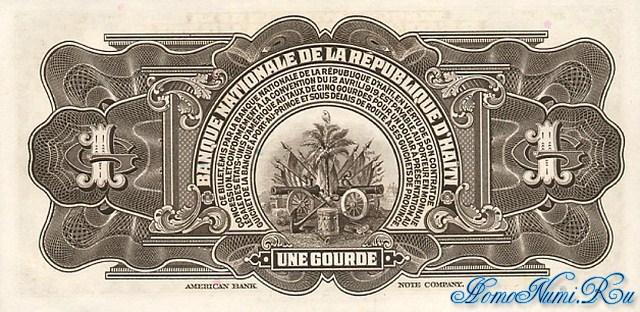 http://homonumi.ru/pic/n/Haiti/P-160a-b.jpg