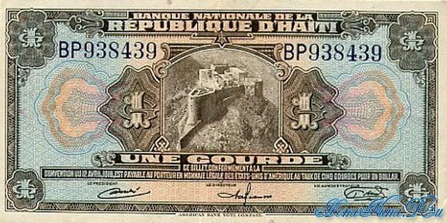 http://homonumi.ru/pic/n/Haiti/P-185-f.jpg