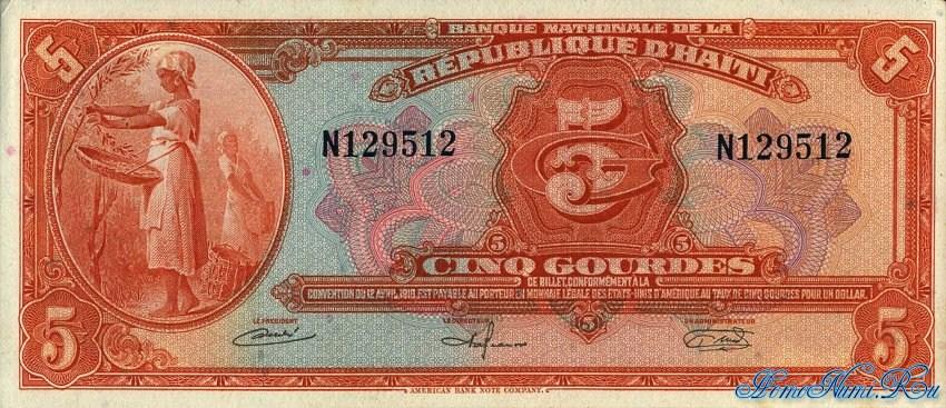 http://homonumi.ru/pic/n/Haiti/P-187-f.jpg