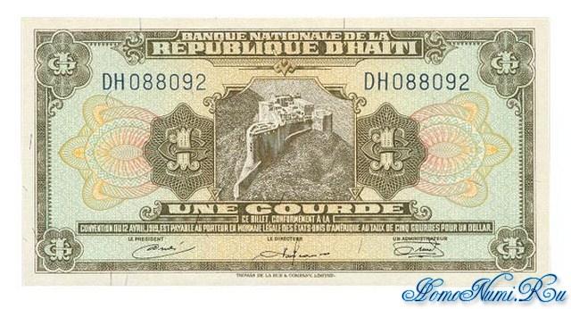 http://homonumi.ru/pic/n/Haiti/P-190-f.jpg