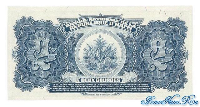 http://homonumi.ru/pic/n/Haiti/P-191-b.jpg