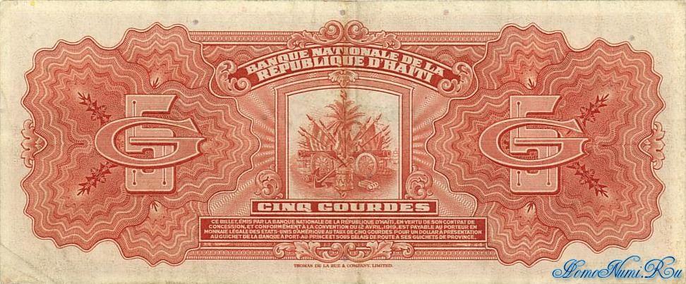 http://homonumi.ru/pic/n/Haiti/P-192-b.jpg