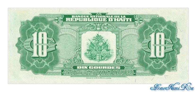 http://homonumi.ru/pic/n/Haiti/P-193a-b.jpg