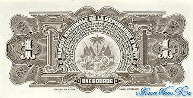 http://homonumi.ru/pic/n/Haiti/P-200-b.jpg