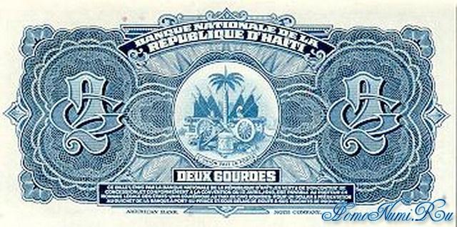 http://homonumi.ru/pic/n/Haiti/P-201-b.jpg