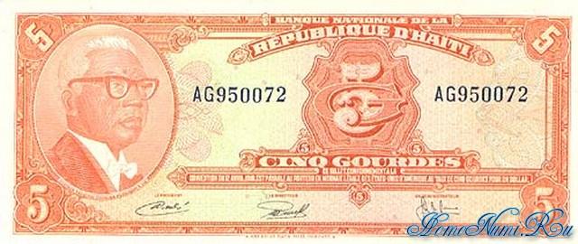 http://homonumi.ru/pic/n/Haiti/P-202-f.jpg