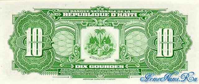 http://homonumi.ru/pic/n/Haiti/P-203-b.jpg