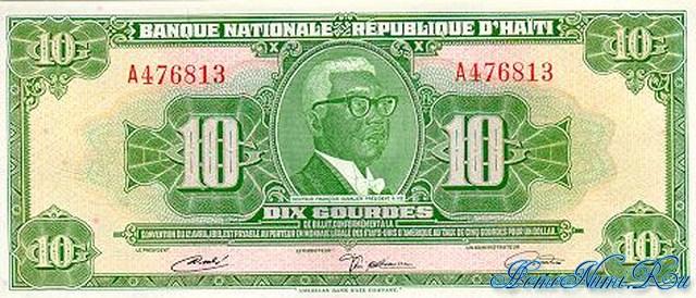 http://homonumi.ru/pic/n/Haiti/P-203-f.jpg