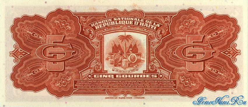 http://homonumi.ru/pic/n/Haiti/P-212-b.jpg