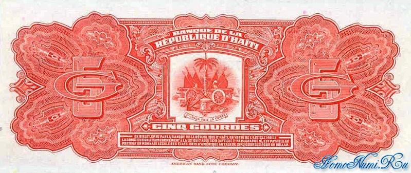 http://homonumi.ru/pic/n/Haiti/P-232-b.jpg