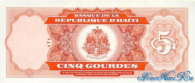http://homonumi.ru/pic/n/Haiti/P-246-b.jpg
