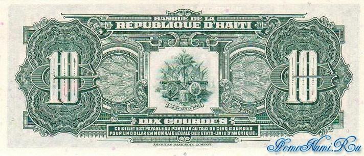 http://homonumi.ru/pic/n/Haiti/P-247-b.jpg