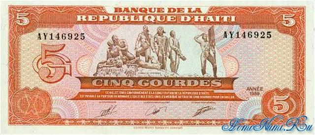 http://homonumi.ru/pic/n/Haiti/P-255-f.jpg