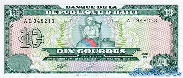 http://homonumi.ru/pic/n/Haiti/P-256-f.jpg