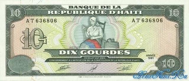 http://homonumi.ru/pic/n/Haiti/P-256a-f.jpg