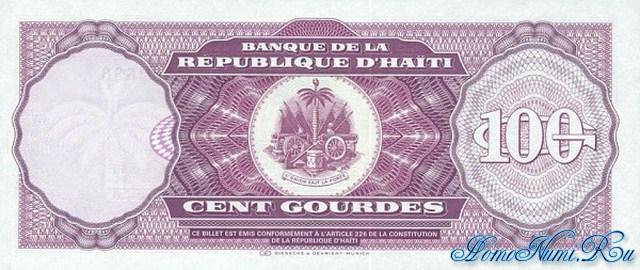 http://homonumi.ru/pic/n/Haiti/P-258a-b.jpg