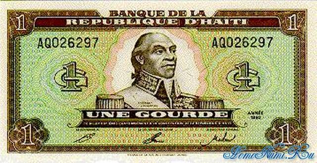 http://homonumi.ru/pic/n/Haiti/P-259-f.jpg