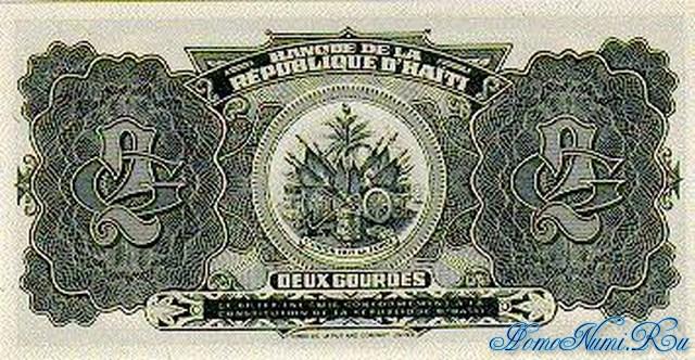 http://homonumi.ru/pic/n/Haiti/P-260-b.jpg