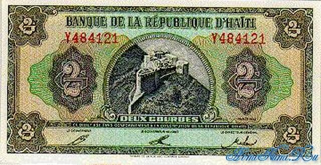 http://homonumi.ru/pic/n/Haiti/P-260-f.jpg