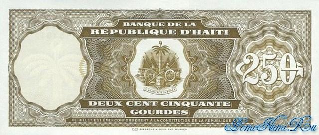http://homonumi.ru/pic/n/Haiti/P-263a-b.jpg
