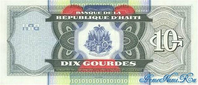 http://homonumi.ru/pic/n/Haiti/P-265-b.jpg