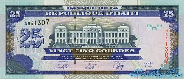 http://homonumi.ru/pic/n/Haiti/P-266-f.jpg