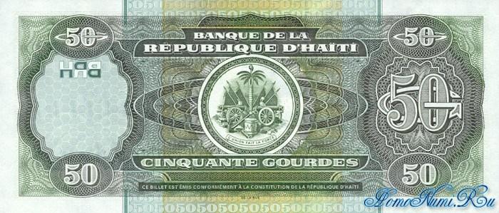 http://homonumi.ru/pic/n/Haiti/P-267-b.jpg
