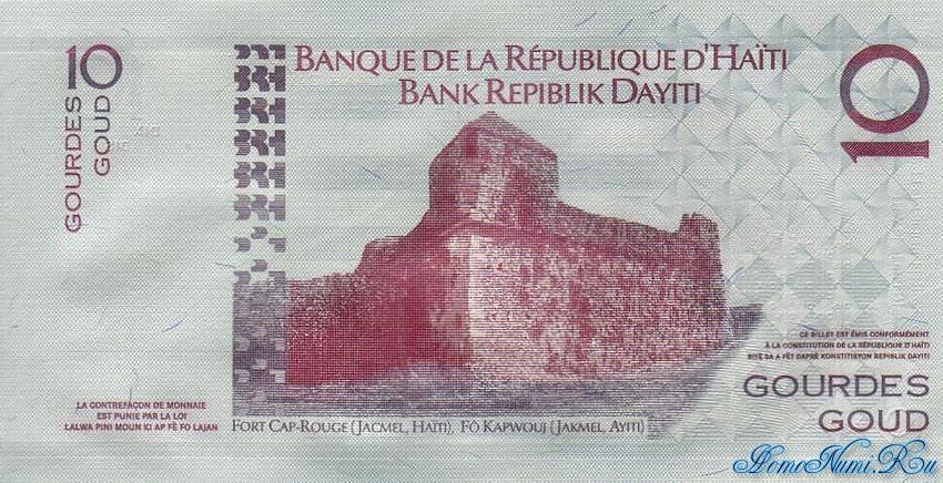 http://homonumi.ru/pic/n/Haiti/P-272-b.jpg