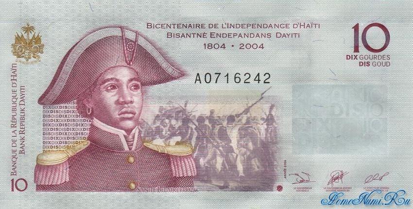 http://homonumi.ru/pic/n/Haiti/P-272-f.jpg