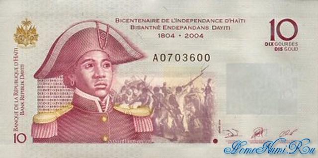 http://homonumi.ru/pic/n/Haiti/P-New1-f.jpg
