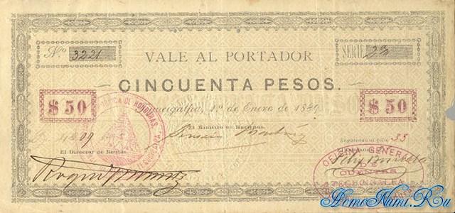 http://homonumi.ru/pic/n/Honduras/P-12-f.jpg