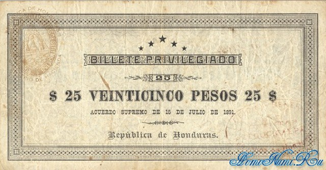 http://homonumi.ru/pic/n/Honduras/P-15-f.jpg