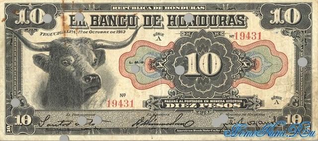 http://homonumi.ru/pic/n/Honduras/P-25-f.jpg