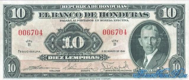 http://homonumi.ru/pic/n/Honduras/P-43b-f.jpg