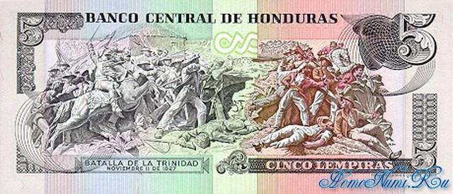 http://homonumi.ru/pic/n/Honduras/P-63-b.jpg