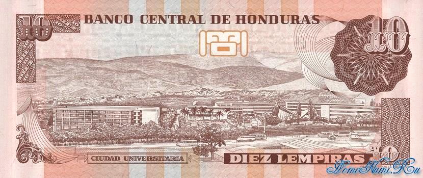 http://homonumi.ru/pic/n/Honduras/P-86-b.jpg