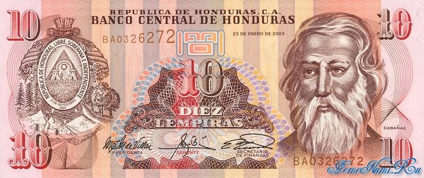 http://homonumi.ru/pic/n/Honduras/P-86-f.jpg