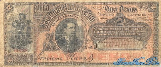 http://homonumi.ru/pic/n/Honduras/P-S155-f.jpg
