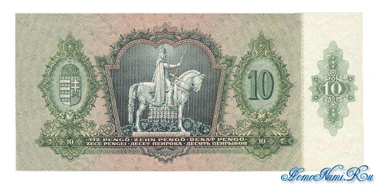 http://homonumi.ru/pic/n/Hungary/P-100-b.jpg