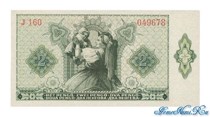 http://homonumi.ru/pic/n/Hungary/P-108-b.jpg