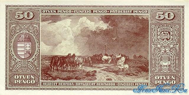 http://homonumi.ru/pic/n/Hungary/P-110-b.jpg