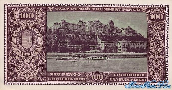 http://homonumi.ru/pic/n/Hungary/P-111a-b.jpg