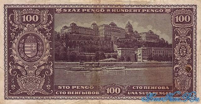 http://homonumi.ru/pic/n/Hungary/P-111b-b.jpg