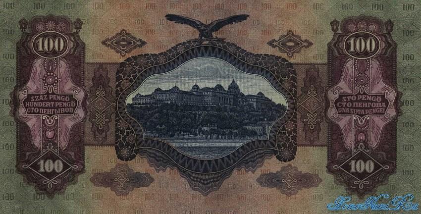 http://homonumi.ru/pic/n/Hungary/P-112-b.jpg