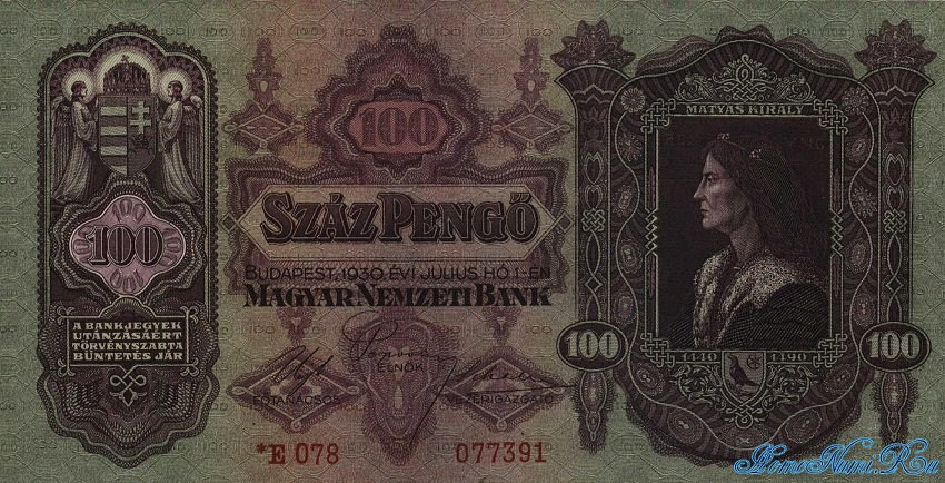 http://homonumi.ru/pic/n/Hungary/P-112-f.jpg
